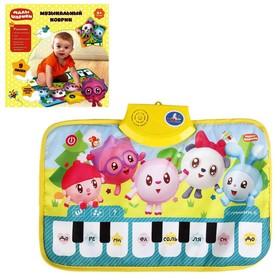 Коврик-пианино музыкальный «Малышарики»