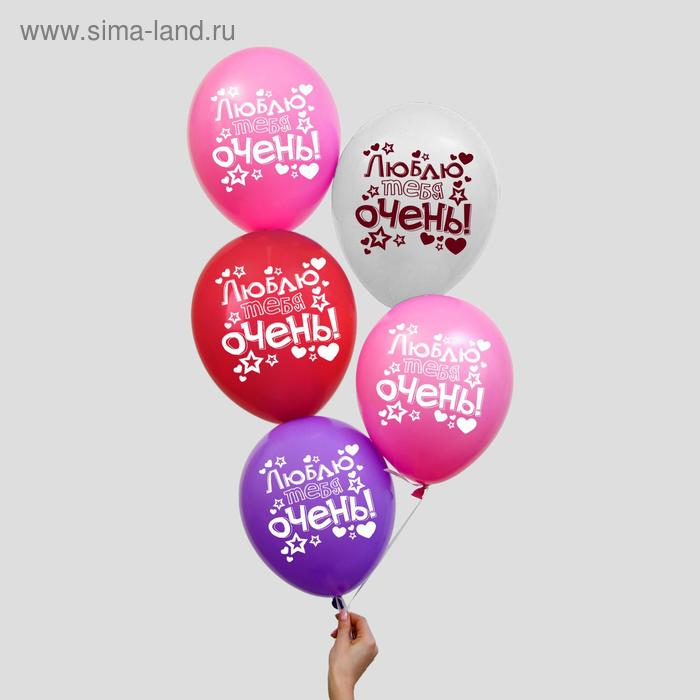 """Balloon 12"""" """"Love you very"""", 2 article, 5 PCs"""