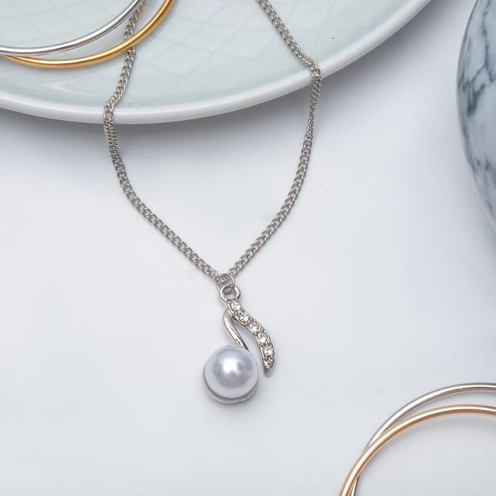 """Кулон """"Жемчужинка"""", цвет белый в серебре, 43см"""