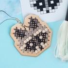 Брелок и брошь, вышивка крестиком на дереве «Енот». Набор для творчества