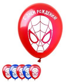 """Воздушные шары «С Днём Рождения», Человек-паук, 25 шт., 12"""""""