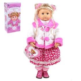"""Кукла интерактивная, """"Настенька-3"""", отвечает на вопросы, знает песни, загадки, работает от батареек"""