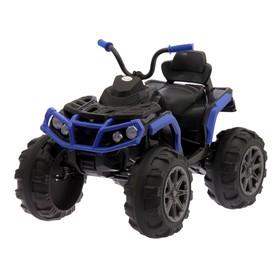 Уценка Электромобиль «Квадроцикл», 2 мотора, цвет синий, (без радиоуправления)