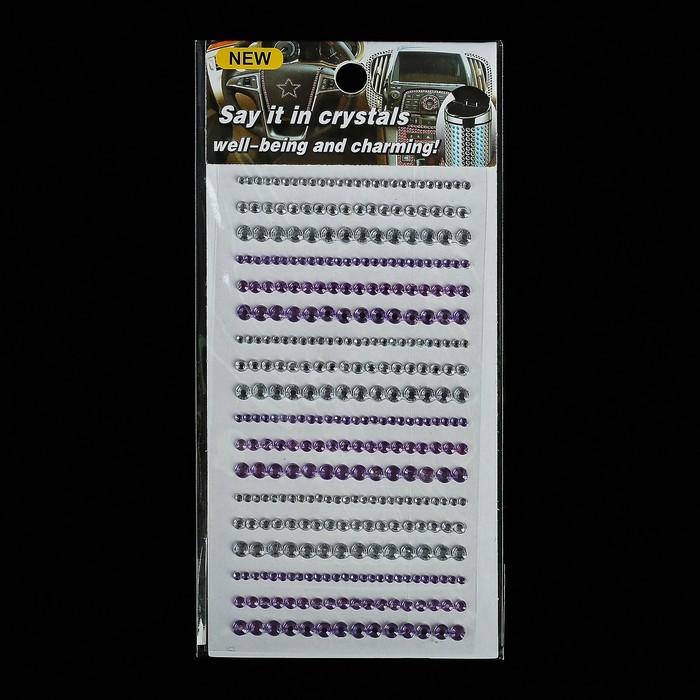 Стразы для декора ногтей, клеевые, цвет серебристый/фиолетовый