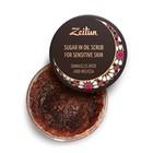 Скраб для тела Zeitun № 1 «Дамасская роза и мелисса», масляный, для чувствительной кожи, 250 мл