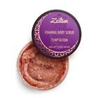 Пенящийся скраб для тела Zeitun «Соблазн» с мускусом и розовыми цветами, 250 мл
