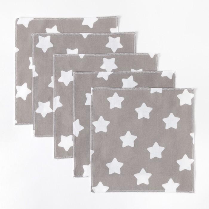 Набор платков Крошка Я «Звёзды» 25×25 см - 5 шт, фланель, 160 г/м², 100% хлопок