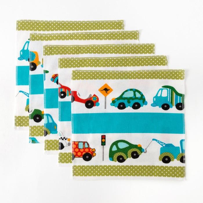 Набор платков Крошка Я «Машинки» 25×25 см - 5 шт, фланель, 160 г/м², 100% хлопок