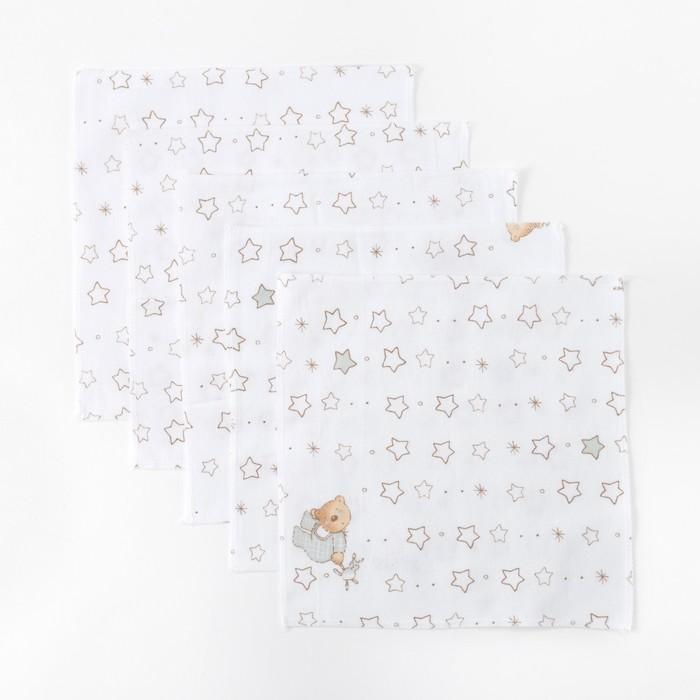 Набор платков Крошка Я «Звездочет» 25×25 см - 5 шт, фланель, 160 г/м², 100% хлопок