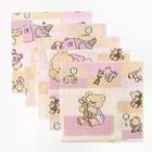 Набор платков Крошка Я «Мишка с шариком» 25?25 см - 5 шт, фланель, 160 г/м?, 100% хлопок
