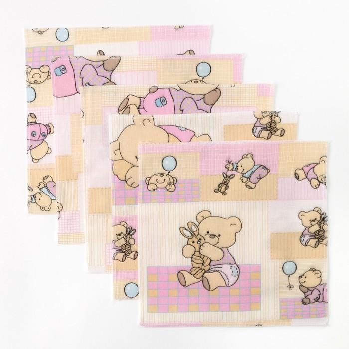 Набор платков Крошка Я «Мишка с шариком» 25×25 см - 5 шт, фланель, 160 г/м², 100% хлопок