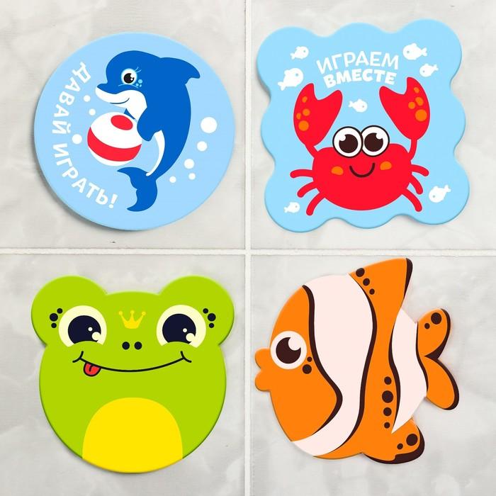 Набор мини-ковриков для ванны «Морские друзья», 4 шт., цвет МИКС
