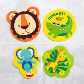 Набор мини-ковриков для ванны «Зоопарк», 4 шт.