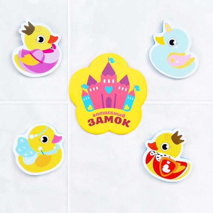 Набор игрушек для ванны из EVA «Волшебное королевство», мини-коврик, 4 шт.