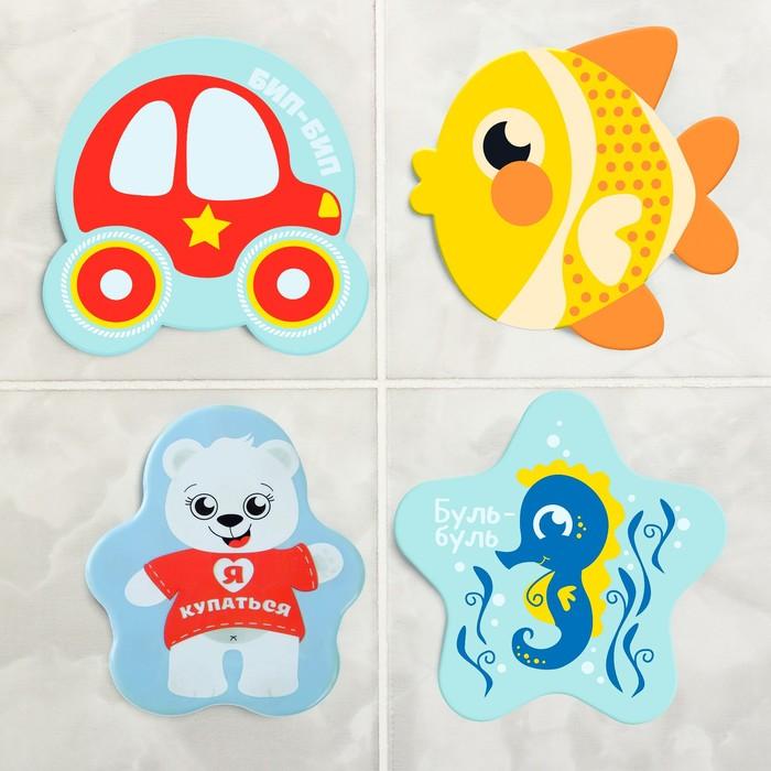 Набор мини-ковриков для ванны «Весёлое купание», 4 шт., цвет МИКС