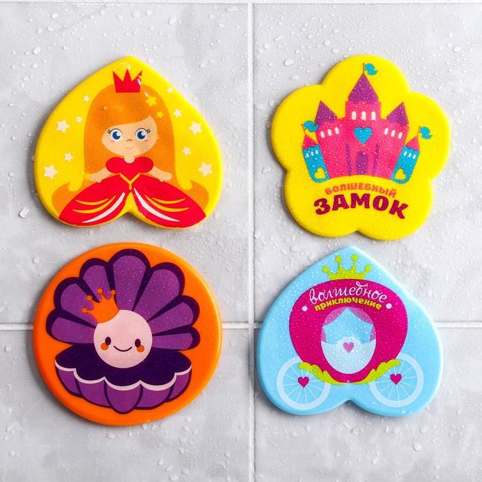 Набор мини-ковриков для ванны «История принцессы», 4 шт.