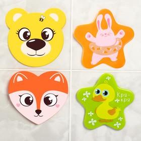 Набор мини-ковриков для ванны «Весёлые друзья», 4 шт.
