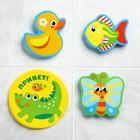 Набор игрушек для ванны из EVA «На пруду», мини-коврик, 3 шт. - фото 555383
