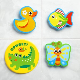 "A set of EVA toy for bath 3pcs + mini Mat ""In the pond"""