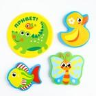 Набор игрушек для ванны из EVA «На пруду», мини-коврик, 3 шт. - фото 105536516