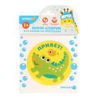 Набор игрушек для ванны из EVA «На пруду», мини-коврик, 3 шт. - фото 105536519