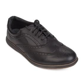Туфли детские, цвет чёрный, размер 40