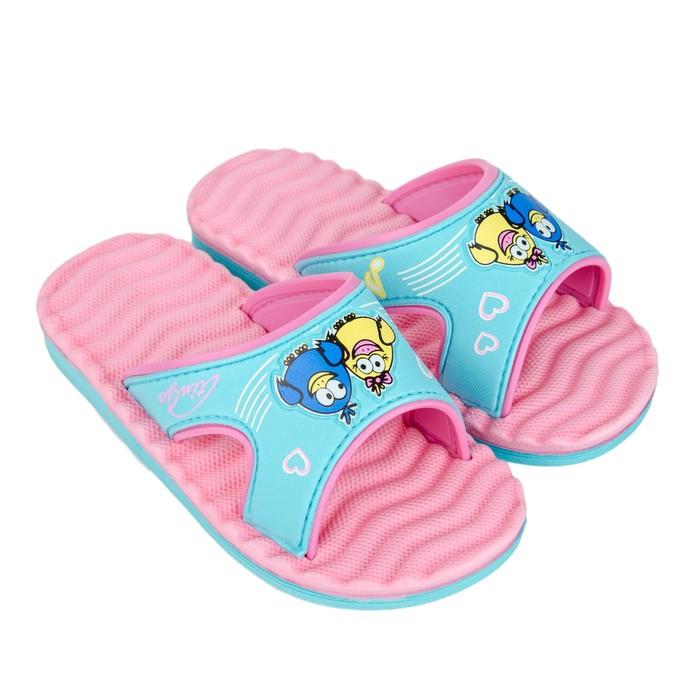 Пантолеты детские пляжные, цвет розовый, размер 34
