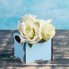 """Кашпо флористическое """"Классика"""", деревянные ручки, 11х11х9 см, голубое"""