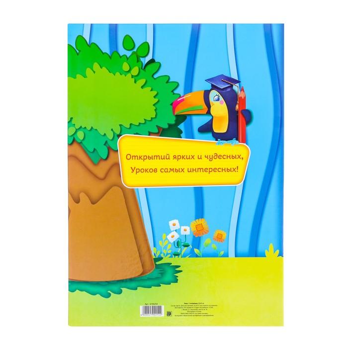 Папка «Выпускник детского сада» - фото 504884925