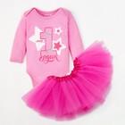 """Набор: юбка,боди Крошка Я """"1 годик"""", розовый, р.28, рост 86-92 см"""