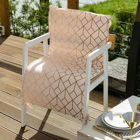 Подушка на уличное кресло Этель «Сетка», 50 × 100 см + 2 см, репс с пропиткой ВМГО, 100%-ный хлопок Ош