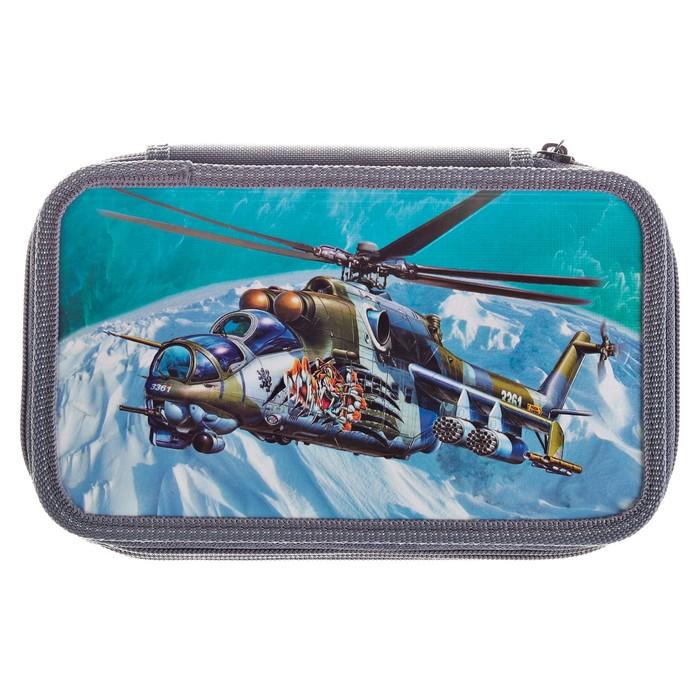 Пенал 3 секции «Вертолёт в горах», 120 х 205 мм, 3D объёмный рисунок