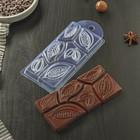 "Форма для шоколада 7×15×1 см ""Какао дольки"" - фото 308047994"