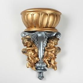 """Кашпо """"Ангелочки с колонной"""", серебристо-золотистый цвет, 20 х 20 см"""