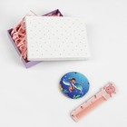 Подарочный набор «Детский», 2 предмета: расчёска, зеркало, цвет МИКС