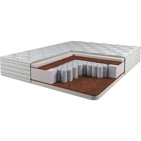 Матрас Lux Super Comfort «Шахматы», размер 120 × 190 см, высота 25 см, трикотаж