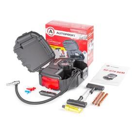 Компрессор автомобильный AUTOPROFI, 7 Атм., 12 л./мин., шланг 0.5 м, комплект для ремонта бескамерных шин