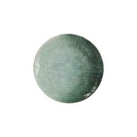 Тарелка закусочная Canvas 21,5 см
