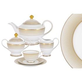 Чайный сервиз «Вирджиния», 23 предмета, 6 персон