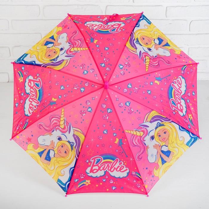"Зонт детский ""Barbie. Dreamtopia"", r=45 см"