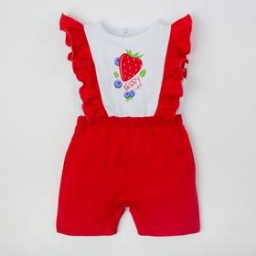 """Песочник Крошка Я """"Strawberry"""", белый/красный, р. 22, рост 62-68 см"""