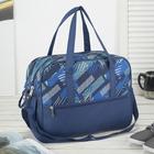 Сумка дорожная, отдел на молнии, 2 наружных кармана, цвет синий