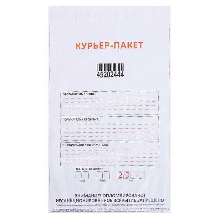 Курьер-пакет  328х510 мм - фото 308984119