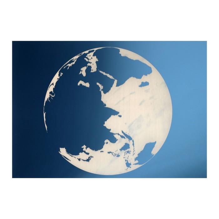 Зеркало декоративное «Планета Земля», с лазерной гравировкой, 21×30  см