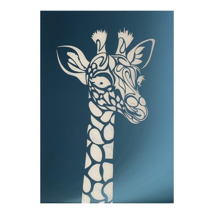 Зеркало декоративное «Жираф», с лазерной гравировкой, 21×30 см