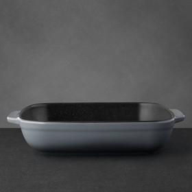 Блюдо для запекания квадратное большое Gem 28×24.5×5.5 см