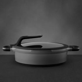 Сотейник с двумя ручками с крышкой Gem grey, 28 см, 4.6 л