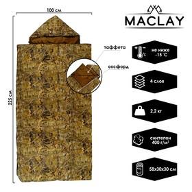 Спальный мешок Maclay 4-слойный, 225 х 105 см, не ниже -15 C