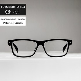 Glasses corrective 6619, color black, -2,5