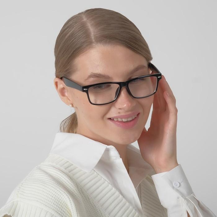 Очки корригирующие 6619, цвет чёрный, +4,5